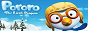 Логотип онлайн ТВ Пингвиненок Пороро: 1 сезон