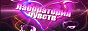 Логотип онлайн ТВ Лаборатория чувств: все выпуски