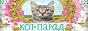Логотип онлайн ТВ Кот парад. Все выпуски