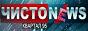 Логотип онлайн ТВ Чисто News. 2014