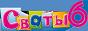 Логотип онлайн ТВ Сваты 6. За кадром