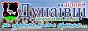 Логотип онлайн ТВ Деловые Дунаевцы