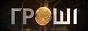 Логотип онлайн ТВ Деньги. Архив 2015