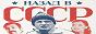 Логотип онлайн ТВ Назад в СССР: все серии