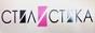 Логотип онлайн ТВ Стилистика: все выпуски