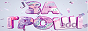 Логотип онлайн ТВ TV7+ За гроші. 2 сезон