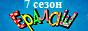 Логотип онлайн ТВ Ералаш: 7 сезон