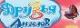 Логотип онлайн ТВ Друзья ангелов: 2 сезон