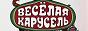 Логотип онлайн ТВ Веселая карусель: избранное