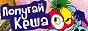 Логотип онлайн ТВ Попугай Кеша: избранное