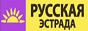 Логотип онлайн ТВ Русская эстрада