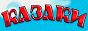 Логотип онлайн ТВ Казаки. Все серии