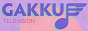 Логотип онлайн ТВ Gakku TV
