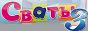Логотип онлайн ТВ Сваты. 3 сезон. 7-12 серия