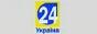 Логотип онлайн ТВ Украина 24