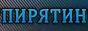 Логотип онлайн ТВ Пирятин