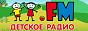 Логотип онлайн ТВ Детское радио