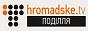 Логотип онлайн ТВ Гражданское ТВ Подолье