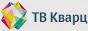 Логотип онлайн ТВ Кварц
