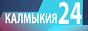 Логотип онлайн ТВ Калмыкия 24