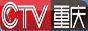 Логотип онлайн ТВ Chongqing TV