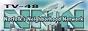 Логотип онлайн ТВ NNN TV 48