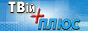Логотип онлайн ТВ Твой плюс