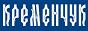 Логотип онлайн ТВ Деньги. Архив 2011