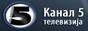 Логотип онлайн ТВ Канал 5