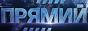 Логотип онлайн ТВ Прямой канал