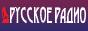 Логотип онлайн ТВ Русское Радио