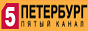Логотип онлайн ТВ Пятый канал