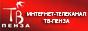 Логотип онлайн ТВ ТВ-Пенза