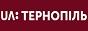 Логотип онлайн ТВ UA Тернополь