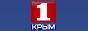 Логотип онлайн ТВ Первый крымский