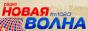 Логотип онлайн ТВ Новая Волна