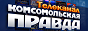 Логотип онлайн ТВ КП ТВ