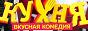 Логотип онлайн ТВ Кухня: самое вкусное