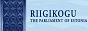 Логотип онлайн ТВ Riigikogu