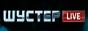 Логотип онлайн ТВ Шустер Лайв: After LIVE