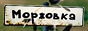 Логотип онлайн ТВ Моржовка: все серии