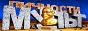 Логотип онлайн ТВ Мульт личности: новогодний