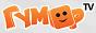 Логотип онлайн ТВ Гумор ТБ / Бабай