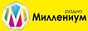 Логотип онлайн ТВ Миллениум