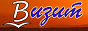 Логотип онлайн ТВ Візит