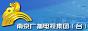 Логотип онлайн ТВ NJTV 1