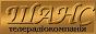 Логотип онлайн ТВ ТРК Шанс