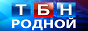 Логотип онлайн ТВ ТБН-Родной