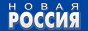 Логотип онлайн ТВ Новая Россия
