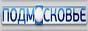 Логотип онлайн ТВ Подмосковье